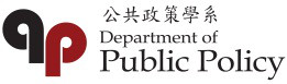 Department of Public Policy